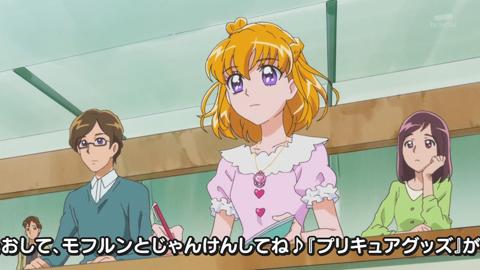魔法つかいプリキュア第49話-0732