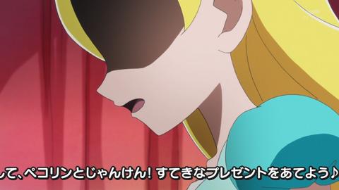 キラキラプリキュアアラモード第23話-0032
