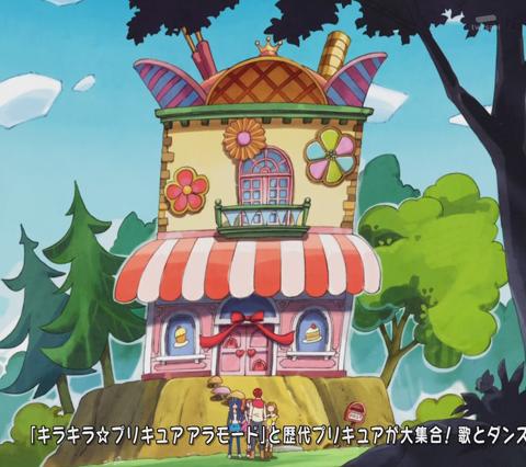 キラキラプリキュアアラモード第6話-0453