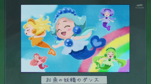 魔法つかいプリキュア第32話-087