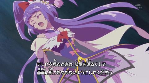 魔法つかいプリキュア第26話-006
