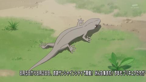 魔法つかいプリキュア第26話-713