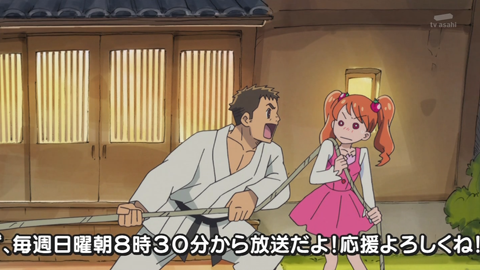 キラキラプリキュアアラモード第36話-076