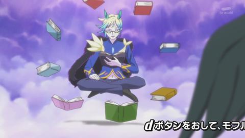魔法つかいプリキュア第35話-055