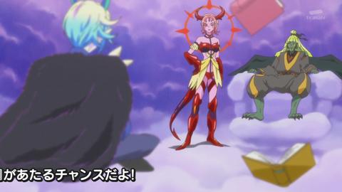 魔法つかいプリキュア第35話-057