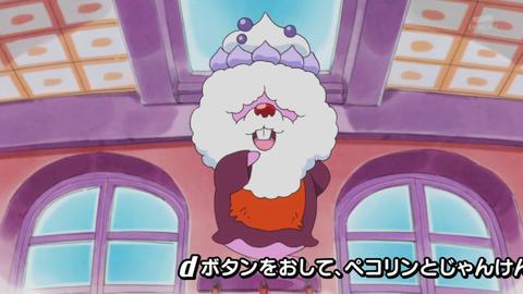 キラキラプリキュアアラモード第39話-004