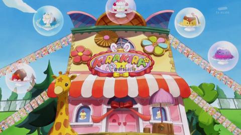 キラキラプリキュアアラモード第18話-369