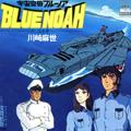 Bluenoah-00