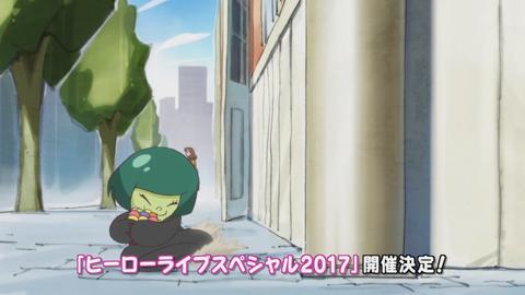 キラキラプリキュアアラモード第5話-427