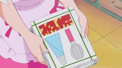キラキラプリキュアアラモード第2話-0560