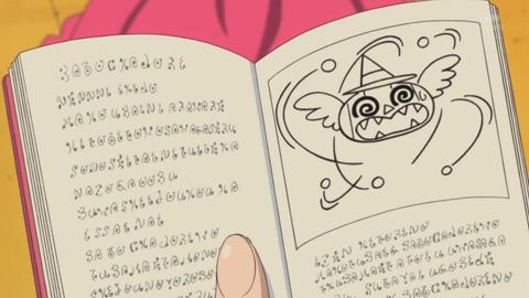 魔法つかいプリキュア第38話-304