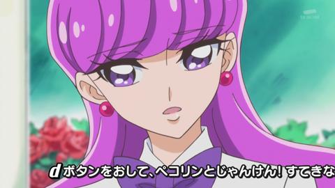キラキラプリキュアアラモード第29話-024