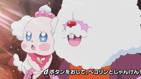 キラキラプリキュアアラモード第24話-034