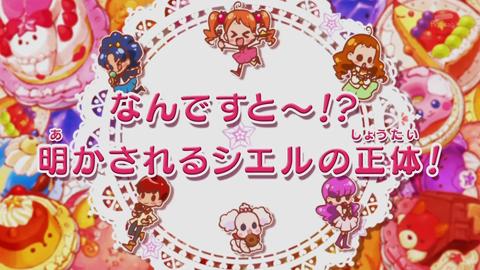 キラキラプリキュアアラモード第21話-049