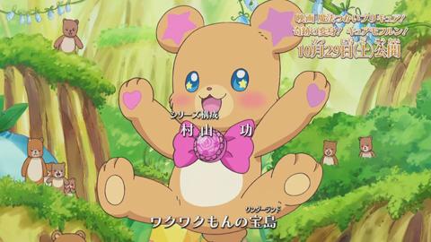 魔法つかいプリキュア第37話-019