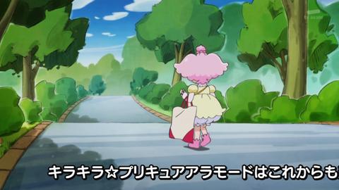 キラキラプリキュアアラモード第38話-121