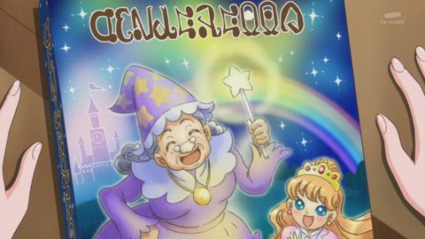 魔法つかいプリキュア第29話-027