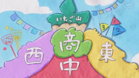 キラキラプリキュアアラモード第36話-050