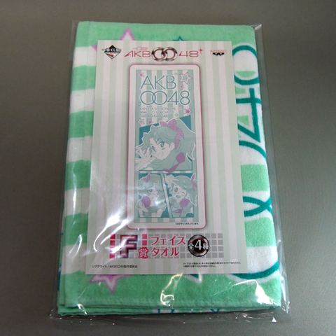 一番くじAKB0048-towel-green1