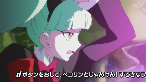 キラキラプリキュアアラモード第22話-038
