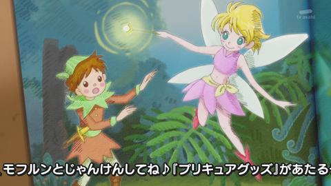 魔法つかいプリキュア第29話-030