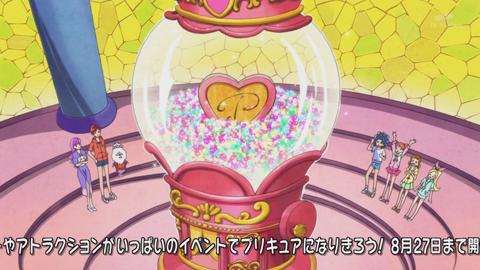 キラキラプリキュアアラモード第26話-765