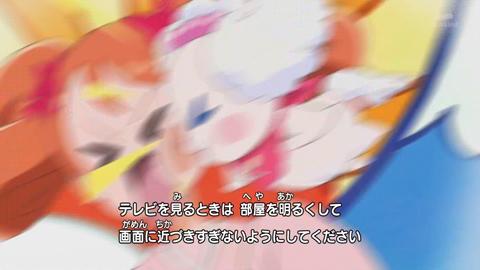 キラキラプリキュアアラモード第46話-004