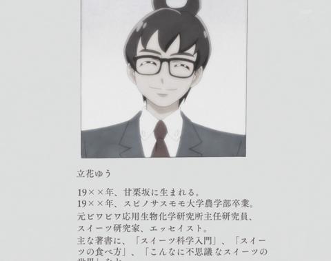 キラキラプリキュアアラモード第28話-099