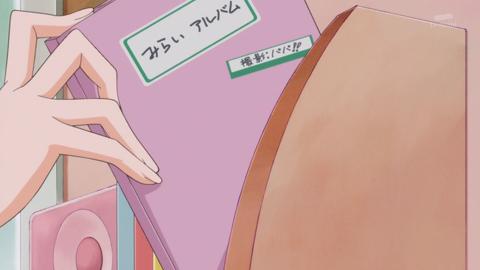 魔法つかいプリキュア第36話-151