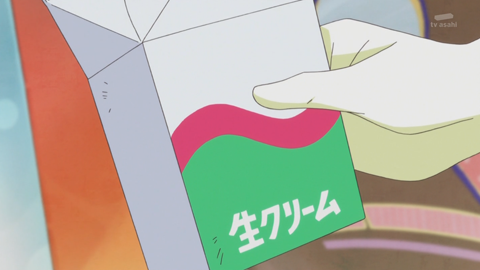 キラキラプリキュアアラモード第43話-496