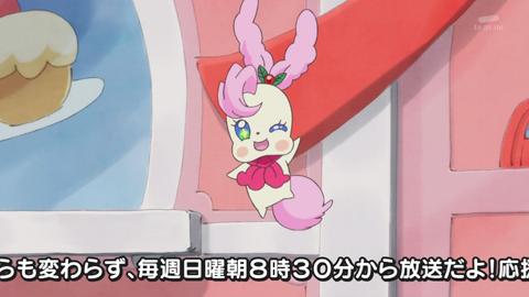 キラキラプリキュアアラモード第34話-907