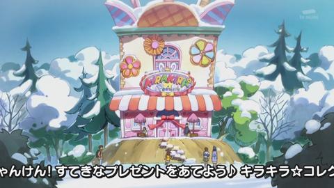 キラキラプリキュアアラモード第49話-015