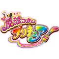 2016年のプリキュア新シリーズ 「魔法つかいプリキュア!」 公式発表キターーーッ!!