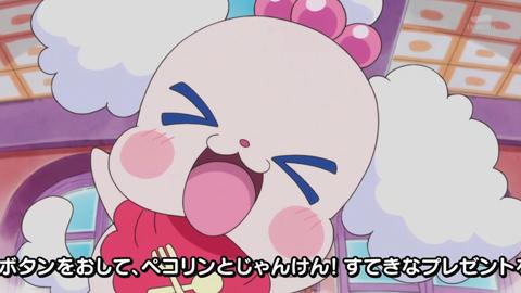 キラキラプリキュアアラモード第39話-006
