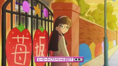 キラキラプリキュアアラモード第9話-750