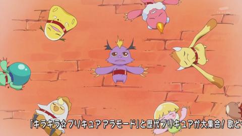 キラキラプリキュアアラモード第11話-961