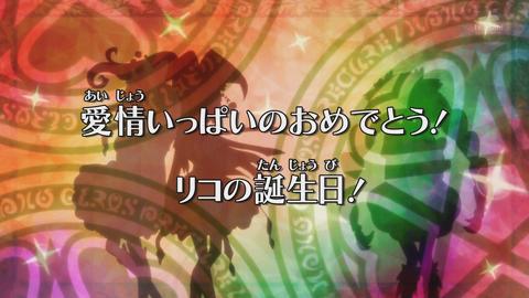 魔法つかいプリキュア第40話-081