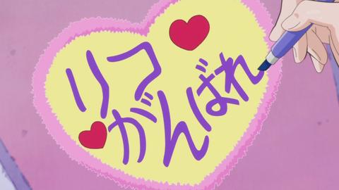 魔法つかいプリキュア第35話-108