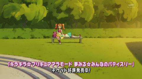 キラキラプリキュアアラモード第19話-875