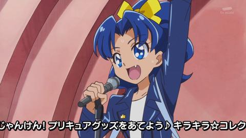 キラキラプリキュアアラモード第14話-037
