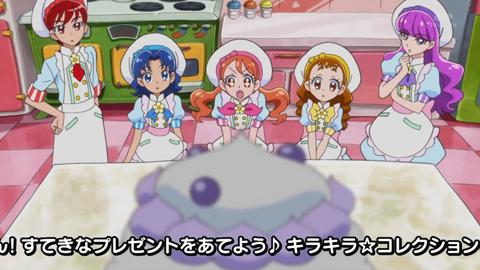 キラキラプリキュアアラモード第39話-008