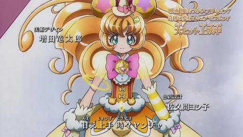 魔法つかいプリキュア第39話-071