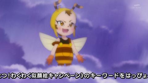 魔法つかいプリキュア第42話-093
