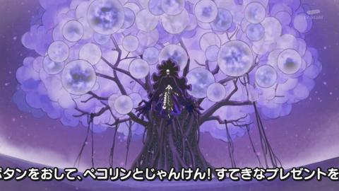 キラキラプリキュアアラモード第46話-023