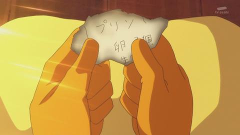 キラキラプリキュアアラモード第43話-521