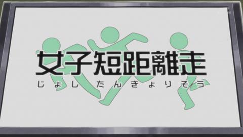 キラキラプリキュアアラモード第36話-166