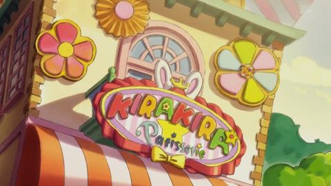 キラキラプリキュアアラモード第19話-329