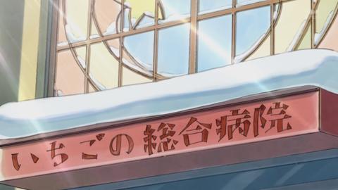 キラキラプリキュアアラモード第44話-622