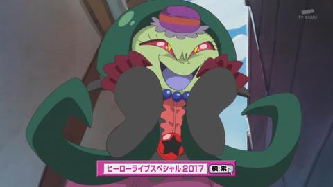 キラキラプリキュアアラモード第5話-443