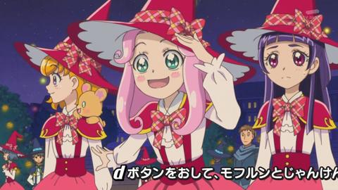 魔法つかいプリキュア第38話-054
